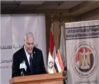 ننشر بالأسماء.. مرشحو القائمة الوطنية بقطاع شرق الدلتا