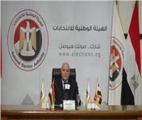 بالأسماء.. مرشحو قائمة «نداء مصر» بقطاع شمال ووسط وجنوب الصعيد