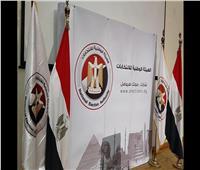 بالأسماء.. مرشحو قائمة «أبناء مصر» بدائرة قطاع شرق الدلتا
