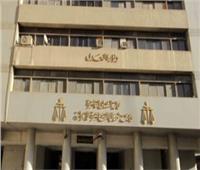 اليوم.. انعقاد الجمعية العمومية بمحكمة شمال القاهرة بالعباسية
