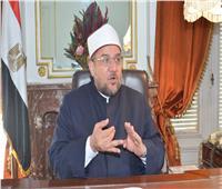 وزير الأوقاف: الانتماء الحقيقي يتطلب احترام الدولة وعلمها وقائدها