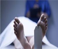 أمن الجيزة: تحريات مكثفة لكشف لغز العثور على جثة سيدة أفريقية