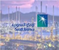 أرامكو السعودية تُصدر أول شحنة من الأمونيا الزرقاء في العالم