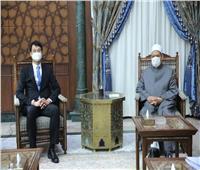 سفير كوريا الجنوبية لشيخ الأزهر: لدينا 160 ألف مسلم يعيشون في سلام مع شركائهم في الوطن