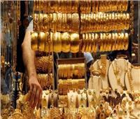 تذبذب أسعار الذهب في مصر اليوم 28 سبتمبر