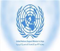 بعثة الأمم المتحدة بليبيا: بدء محادثات أمنية وعسكرية في الغردقة.. ونشكر الدولة المصرية