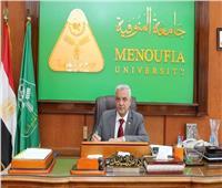قرارات إدارية جديدة لرئيس جامعة المنوفية