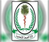 الصحة السودانية: توفير 60% من احتياجات خطة الاستجابة لطوارئ الخريف