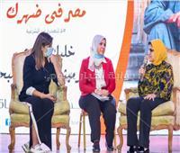 وزيرة الهجرة تعقد حوارًا مع نماذج ناجحة من الشباب والفتيات