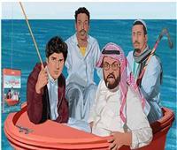 1 أكتوبر.. عرض الفيلم السعودي «شمس المعارف»عالميًا