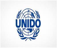 «يونيدو» تستضيف أعمال القمة العالمية للعلامات التجارية الخميس المقبل
