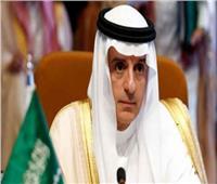 السعودية وألمانيا تبحثان سبل تعزيز العلاقات الثنائية