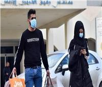 لبنان يسجل 1018 إصابة جديدة بفيروس كورونا