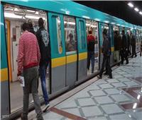 رسميًا.. المترو يكشف حقيقة تعطل قطار بخط «المرج - حلوان»