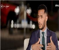 محمد رمضان: الدراما مثل الدوري وأفضل الحصول على 3 نقاط