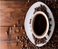 في اليوم العالمي لها..تعرف على فوائد القهوة