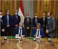 توقيع بروتوكول تعاون بين الانتاج الحربي والعربية للعلوم الإدارية