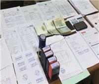 ضبط شخص يمنح الدارسين شهادات وهمية مقابل 10 آلاف جنيه
