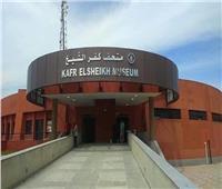 يجمع بين الآثار«الفرعونية » و«الرومانية ».. تعرف على متحف كفر الشيخ القومي