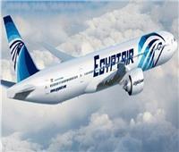 مصر للطيران  تسيير 34 رحلة وباريس ولندن أهم الوجهات