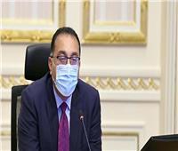 رئيس الوزراء: نعمل على النهوض بالقطاع الصحي