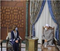 شيخ الأزهر لسفيرتنا في طشقند: أوزباكستان تستمد هويتها من التراث الإسلامي