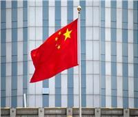بكين تنتقد بشدة إعلان واشنطن بناء تحالف عالمي مناهض للصين