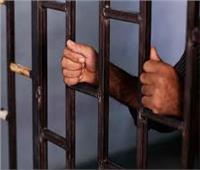 حبس مالكة مخبز بلدى بتهمة الاستيلاء علي 2.5 مليون جنيه من أموال الدعم