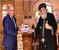 البابا تواضروسيستقبل سفير مصر في لاهاي وأسقف جرجا