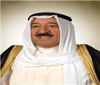 جامعة السادات تنعى أمير دولة الكويت