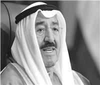الكويت تعلن موعد عودة جثمان الأمير الراحل من أمريكا