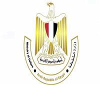 وزارة الثقافة تعلق أنشطتها 3 أيام حدادا على أمير دولة الكويت