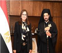 وزيرة التخطيط تستقبل الأنبا باخوم