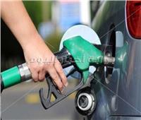 «البترول» تستعد لإعلان أسعار البنزين الجديدة خلال أيام