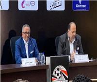 تطبيق تقنية «الفار» في مباريات كأس مصر