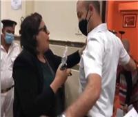 اليوم.. محاكمة سيدة المحكمة المُتهمة بالتعدي على ضابط شرطة