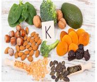 """فيتامين """"ك"""" يحميك من 3 أعراض مرضية"""