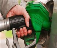 ننشر طريقة تحديد أسعار البنزين الجديدة