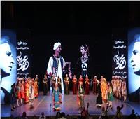 صور| الأوبرا تقرر تأجيل احتفالية «ذكريات فى الكرنك» للحداد العام