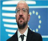 """""""شارل ميشيل"""" عن تركيا: جميع الخيارات مطروحة لحماية مصالح الاتحاد الأوروبي"""