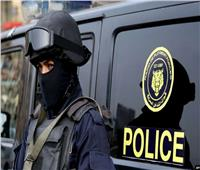 الأمن الاقتصادي يشن حملاته لضبط الخارجين عن القانون