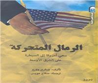 «القومي للترجمة» يشارك في معرض الإسكندرية للكتاب