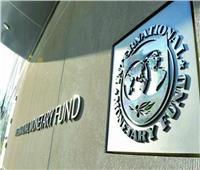 «النقد الدولي» يتوقع نمو الاقتصاد الإسباني بنحو 7.2%
