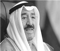 الجالية المصرية ناعية أمير الكويت: كان نصيرالقضايا العرب