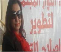 """""""أمهات مصر"""" عن مجموعات التقوية: مطلب أساسي منذ سنوات.. ونطالب برقابة على المعلمين"""