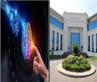 «الذكاء الاصطناعي».. وتوطين صناعة المستقبل في مصر
