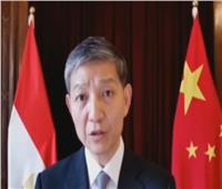 السفير الصيني يشيد بأغنية «يدًا بيد» لريهام عبدالحكيم