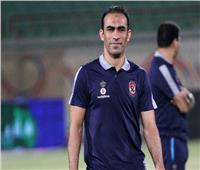 عبد الحفيظ: مباريات الكأس صعبة وسندخل بطولة إفريقيا بتحضير جيد