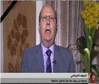 فيديو  عبدالحليم قنديل: فرنسا لا بد أن تعترف أنهالم تعد لديها سطوة فيلبنان
