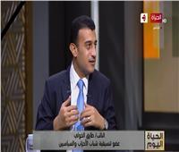 بالفيديو| الخولى: الدبلوماسية البرلمانية حققت إنجازات في السنوات الماضية